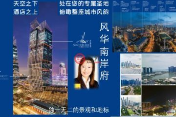 中星加坡房产房价_新加坡房产房价_居外网在售新加坡2卧2卫新房的房产总占地34959平方米SGD 3,320,000