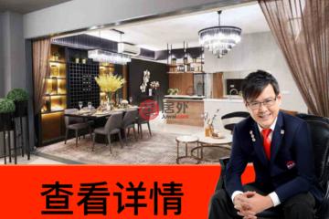 中星加坡房产房价_新加坡房产房价_居外网在售新加坡2卧1卫的房产总占地64平方米SGD 1,169,000