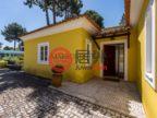 葡萄牙塞图巴尔区Sesimbra的房产,编号54032583