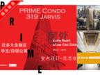 加拿大安大略省多伦多的房产,319 Jarvis Street,编号34040002