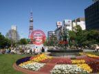 日本JapanJapan的房产,北海道札幌市中央区北一条西10丁目,编号54942537