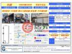 日本大阪府大阪市的商业地产,Tanimachi,编号48469587