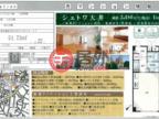 日本TokyoTokyo的房产,品川区大井3-18-17,编号51040332
