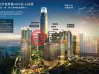 马来西亚Wilayah Persekutuan Kuala LumpurKuala Lumpur的房产,jalan pinang,编号51753256