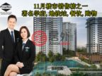 新加坡中星加坡新加坡的房产,2 Shunfu Road,编号51763907