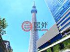 日本JapanTokyo的房产,编号56330264