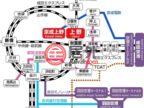 日本東京都Tokyo的房产,元浅草2-2-11,编号47287194