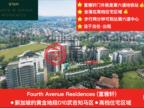 新加坡中星加坡新加坡的房产,编号54012076