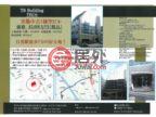 日本Tokyo Prefecture东京的办公室,编号24229787