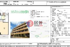 日本东京的房产,2 Chome-37-3,编号45553028