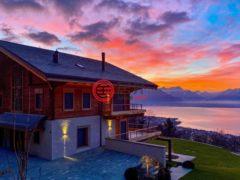 居外网在售瑞士Mont-Pèlerin5卧5卫的房产总占地2266平方米CHF 10,000,000