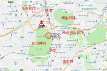 居外网在售日本Shibuya-ku1卧1卫的房产总占地42平方米JPY 44,800,000
