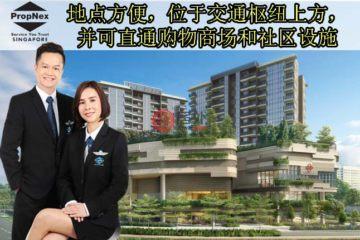 东北地区房产房价_新加坡房产房价_居外网在售新加坡2卧1卫新开发的房产总占地37255平方米SGD 1,069,600