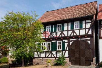 居外网在售德国林德韦拉EUR 520,000总占地750平方米的乡郊地产