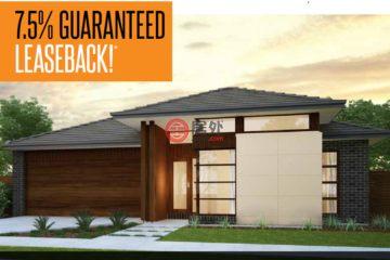 居外网在售澳大利亚4卧2卫新房的房产总占地512平方米AUD 810,000