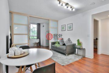 居外网在售加拿大1卧1卫最近整修过的公寓总占地68平方米CAD 500,000