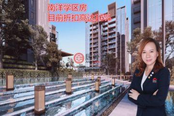 新加坡房产房价_Singapore房产房价_居外网在售新加坡Singapore1卧1卫新开发的房产总占地33000平方米SGD 1,200,000