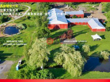加拿大房产房价_魁北克房产房价_Vaudreuil-Dorion房产房价_居外网在售加拿大Vaudreuil-Dorion总占地353032平方米的商业地产