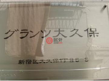 居外网在售日本8卧8卫新房的房产总占地169平方米JPY 170,000,000