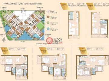 柬埔寨Phnom PenhPhnom Penh的新建房产,59-20 Street 337,编号54963069