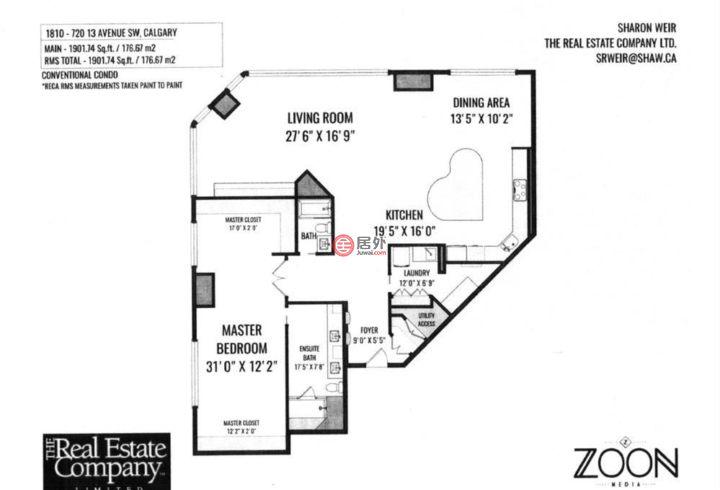 加拿大阿尔伯塔卡尔加里的房产,720 13 Ave SW,编号57114726