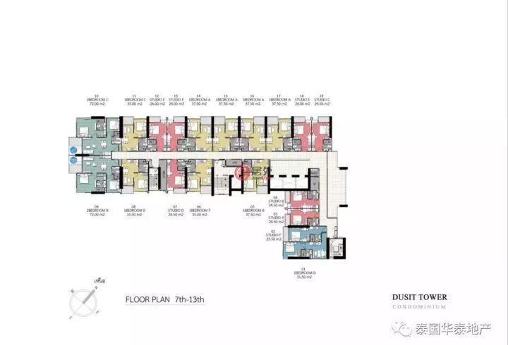 泰国春武里府芭堤雅的房产,编号51526739