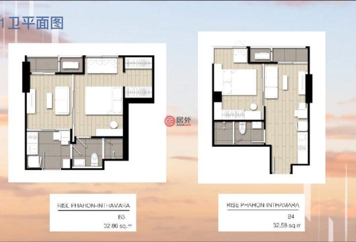 泰国Bangkok曼谷的新建房产,编号45953743