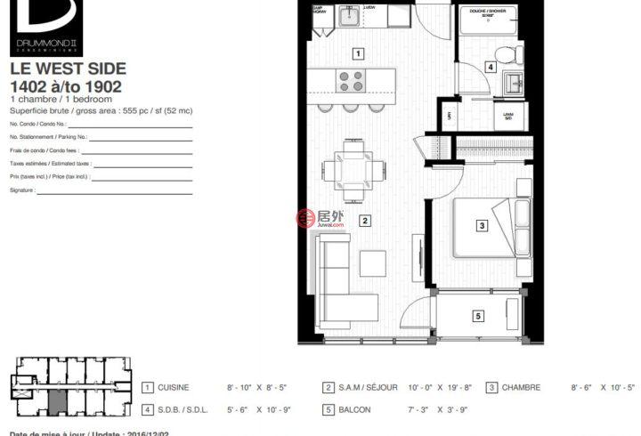 加拿大魁北克Montréal-ouest的房产,Drummond,编号35174601