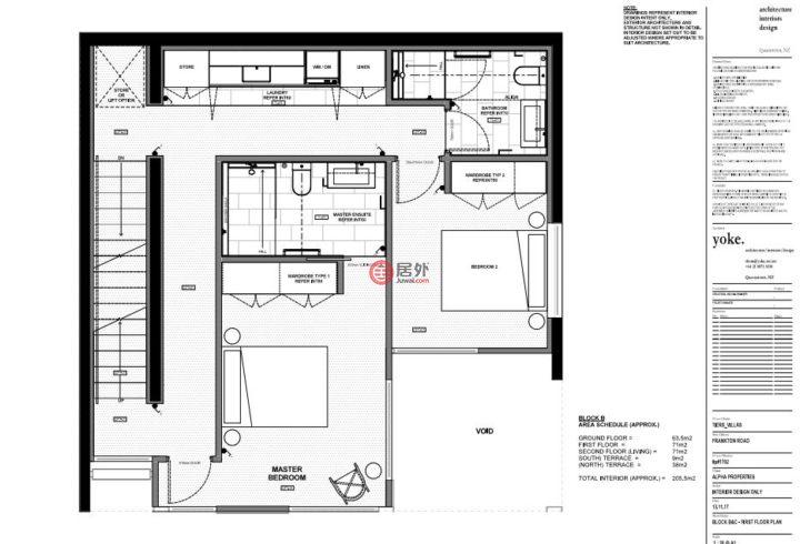 新西兰奥塔哥皇后镇的新建房产,658 Frankton Road,编号36217649