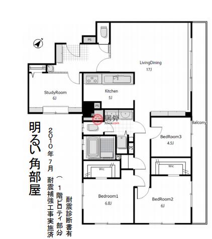 日本TokyoBunkyo的房产,4-20-19,编号58266112