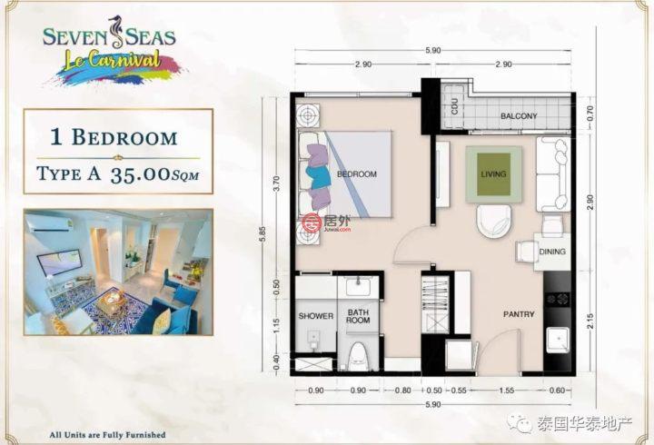 泰国春武里府芭堤雅的房产,芭提雅中开区,编号57284710