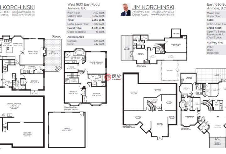 加拿大不列颠哥伦比亚省温哥华的房产,1630 East Rd,编号49134617