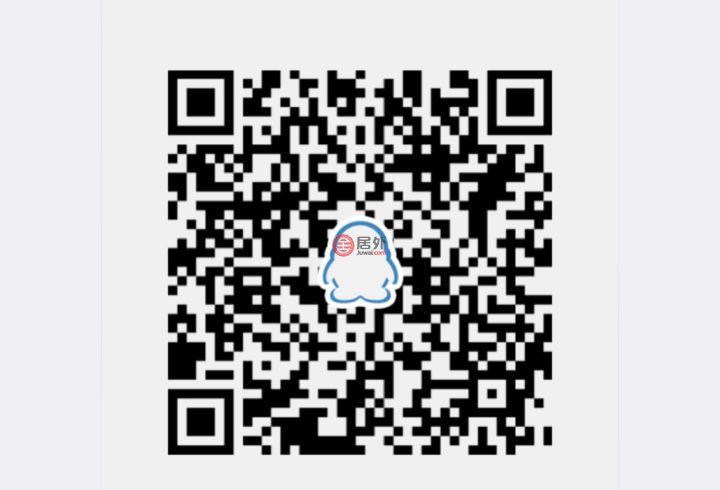 吉尔吉斯斯坦楚河Sokuluk的乡郊地产,35F5+JM Спартак, Kyrgyzstan,编号47782761